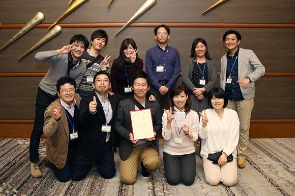 第34回 UNIRITAユーザシンポジウム 福岡にて盛大に開催